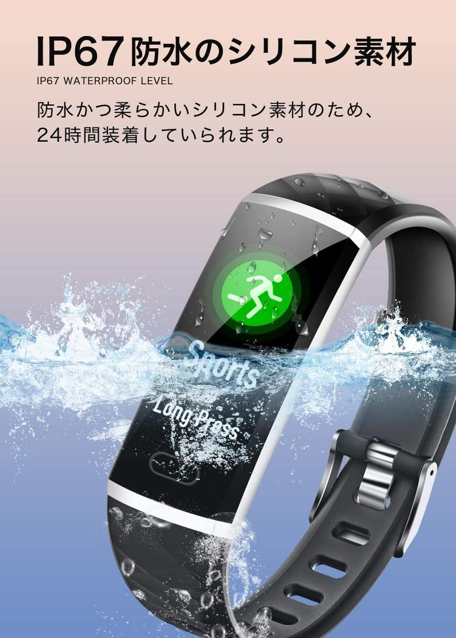 itDEAL(イットディール) スマートウォッチ L8の商品画像5