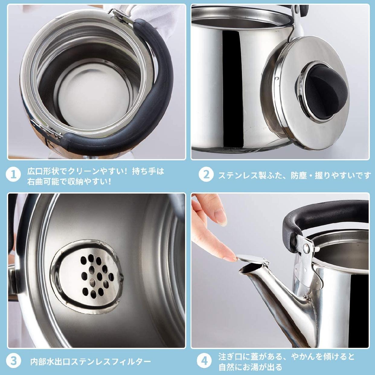鎌倉陶器 笛ふきケットル 2.5Lの商品画像5