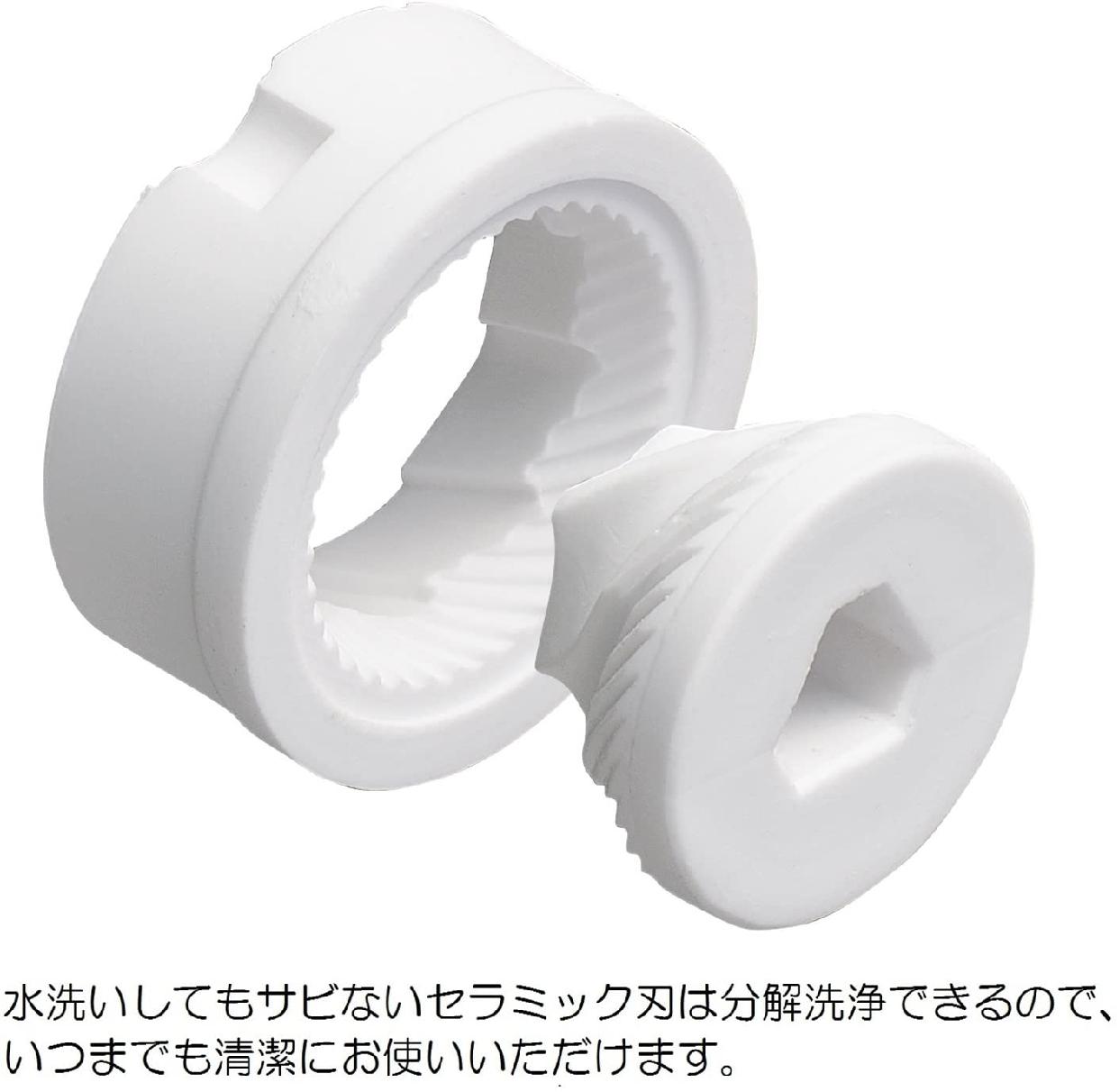 京セラ(キョウセラ)セラミックミル スパイス用の商品画像7