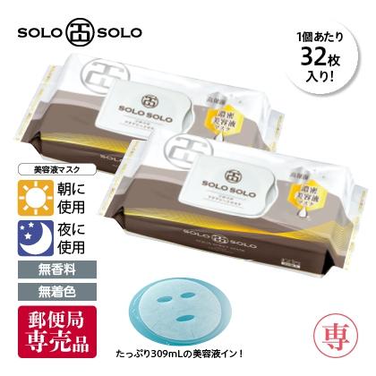 SOLOSOLO(ソロソロ) アクアシートマスク