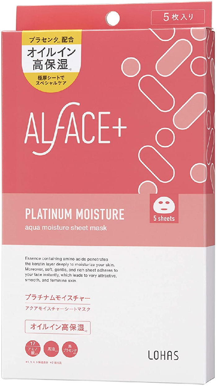 ALFACE+(オルフェス) プラチナムモイスチャー