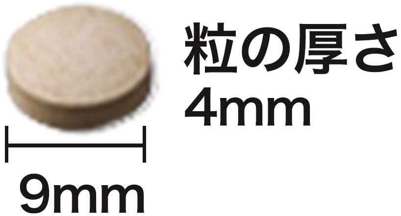 山田養蜂場(YAMADA BEE FARM) レスベラトロール プラスの商品画像9