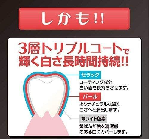 プランドゥ 歯のお化粧 デンタルパールの商品画像6