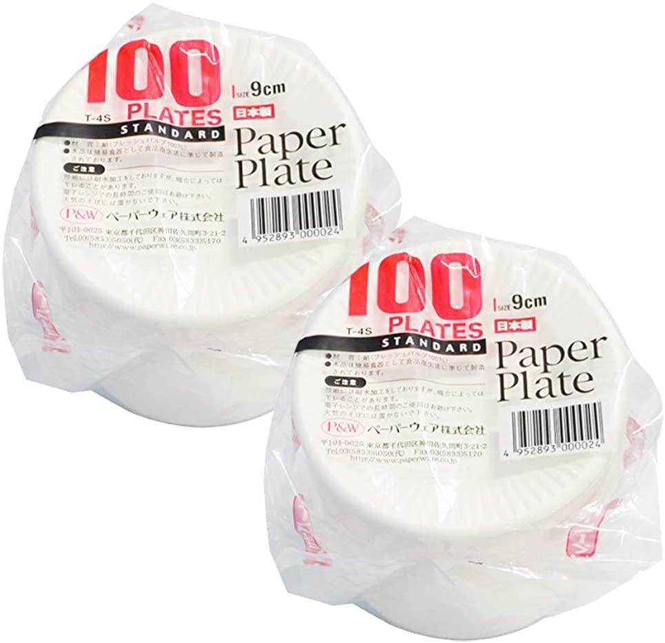 ペーパーウェア 使い捨て食器 ホワイト 9cm T4S 100枚入 2個セットの商品画像