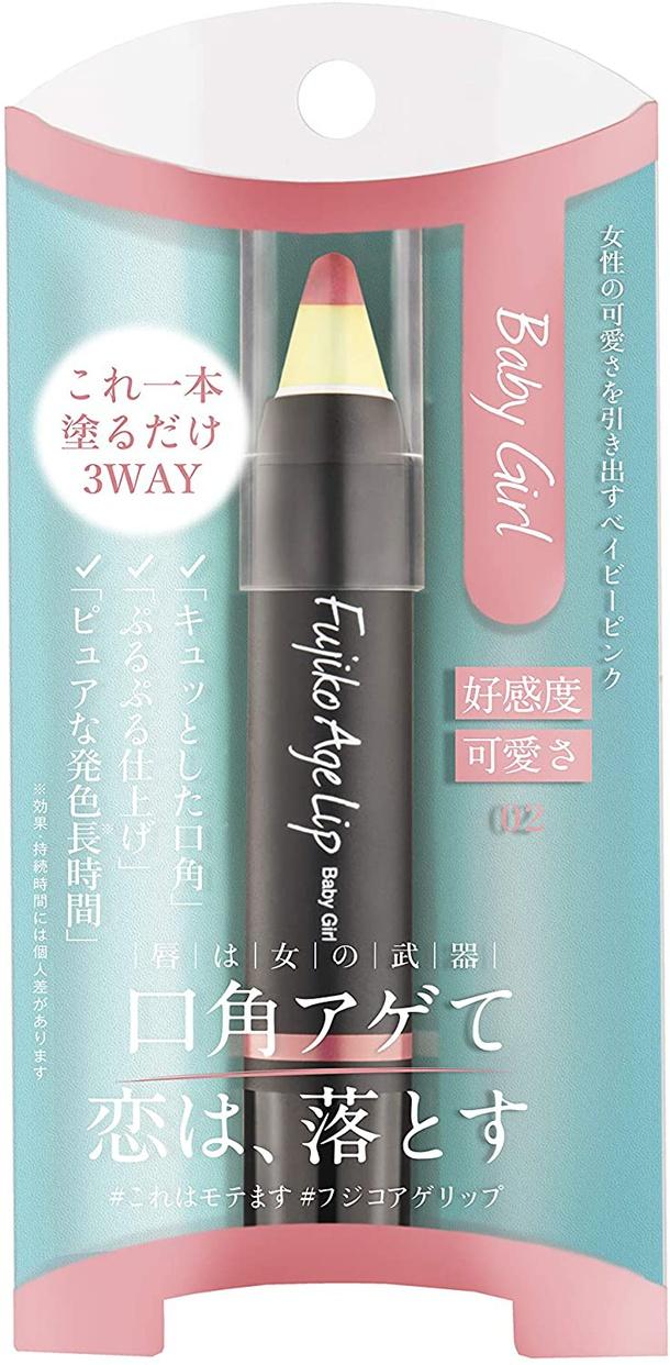 Fujiko(フジコ) アゲリップの商品画像