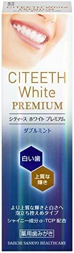 CITEETH(シティース)ホワイト プレミアム ダブルミントの商品画像