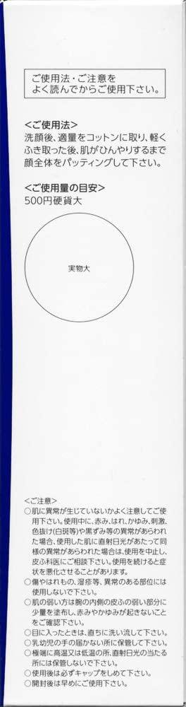 TRANSINO(トランシーノ) 薬用ホワイトニング クリアローションの商品画像6