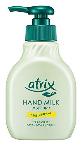 atrix(アトリックス)ハンドミルク