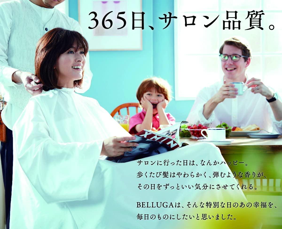BELLUGA(ベルーガ) アミノダメージケア シャンプーの商品画像7