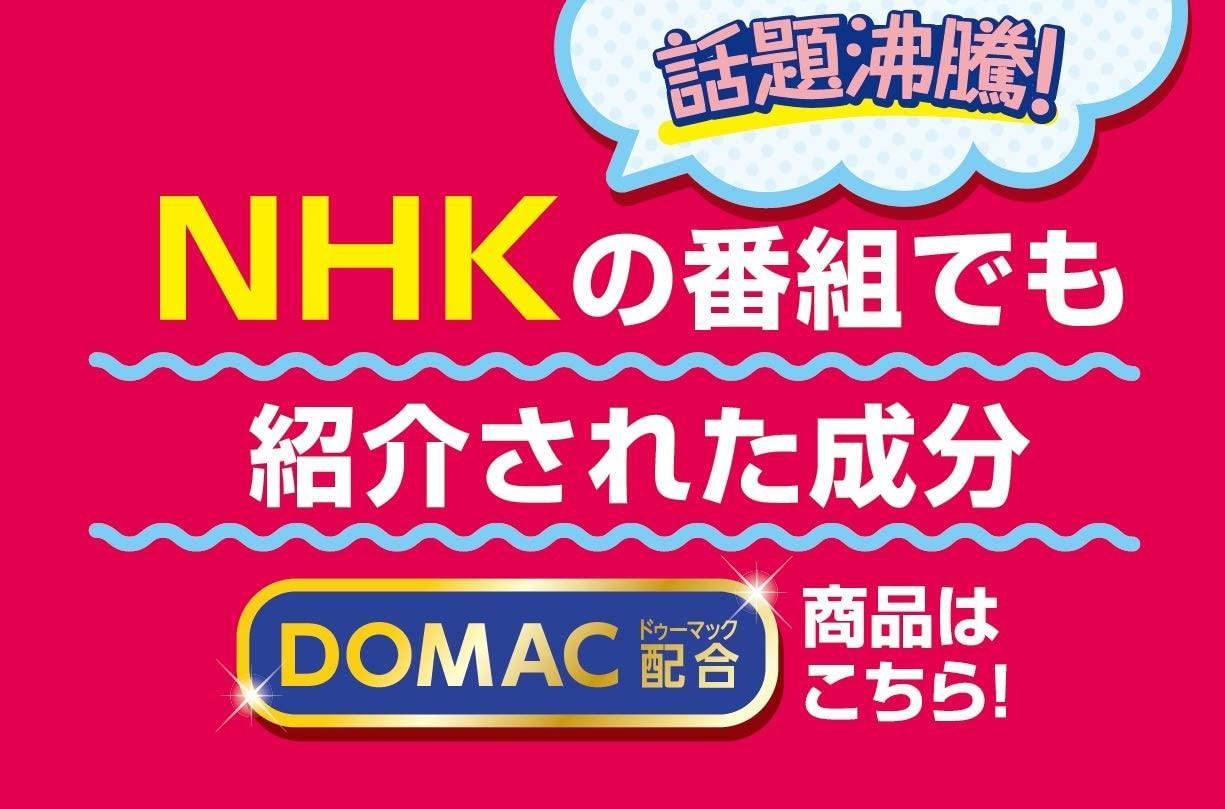 UHA味覚糖 シタクリア タブレットの商品画像2