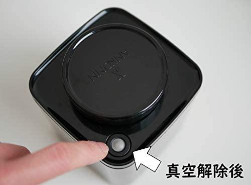 ANKOMN(アンコムン) 真空保存容器ターンシール 0.6Lの商品画像7