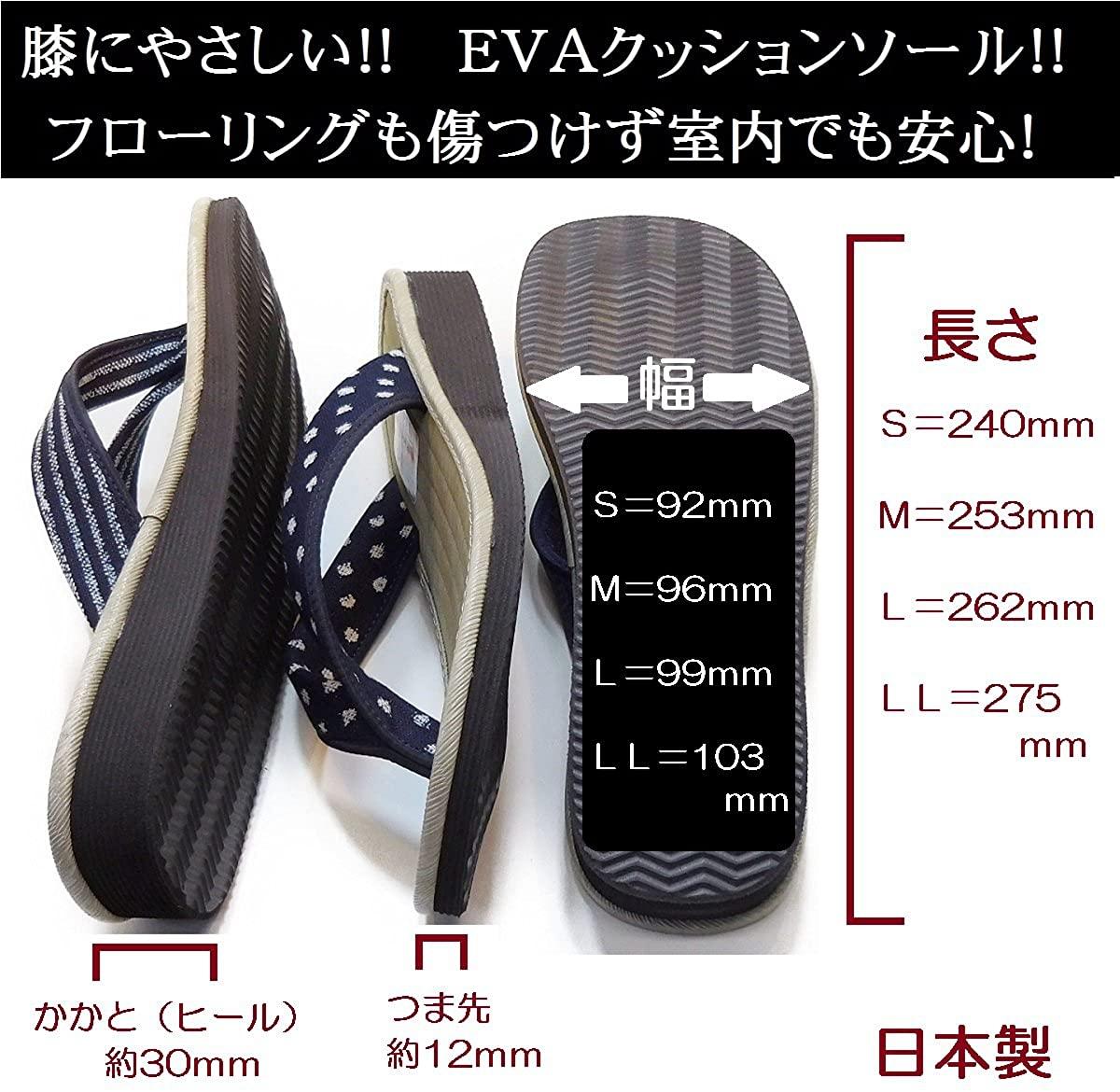 やまとっ子(ヤマトッコ) 本畳ぞうり 男性用の商品画像2