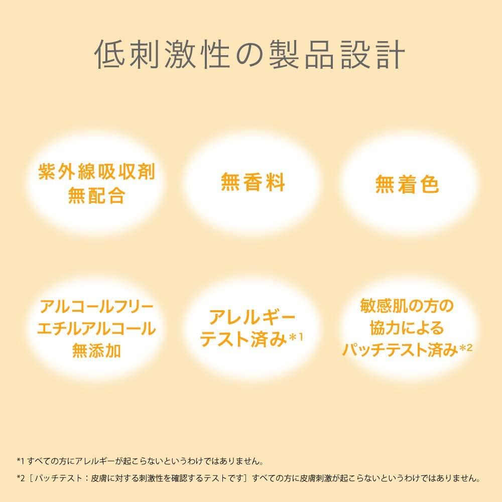 Curel(キュレル)UVクリームの商品画像7