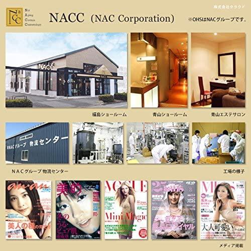 NAC(エヌエーシー) ラクトフェリンZの商品画像4