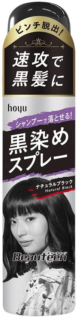 Beauteen(ビューティーン)トーンダウンカラー 黒染めスプレーの商品画像