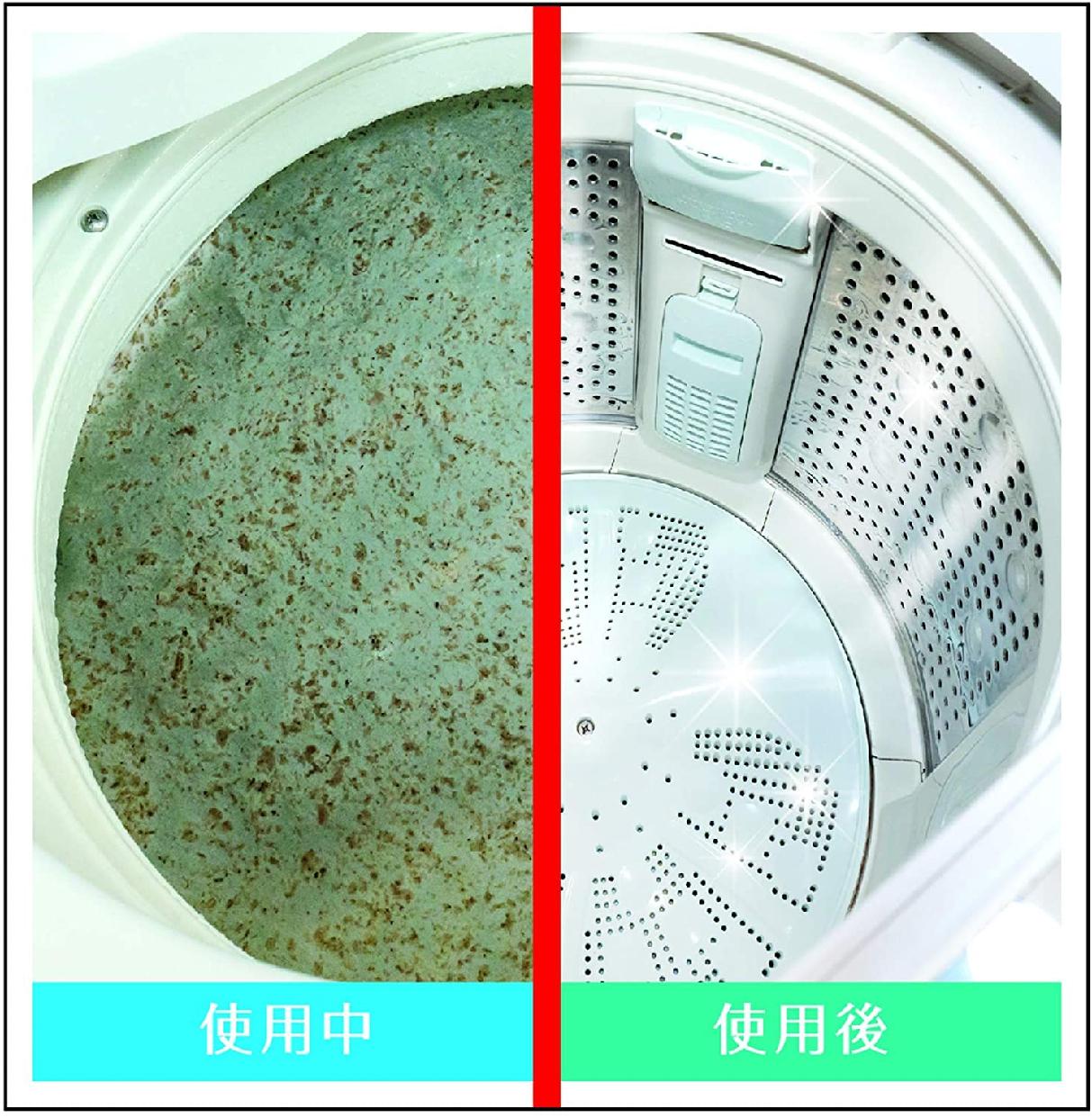 カビトルネード 洗濯槽クリーナー 縦型用の商品画像3