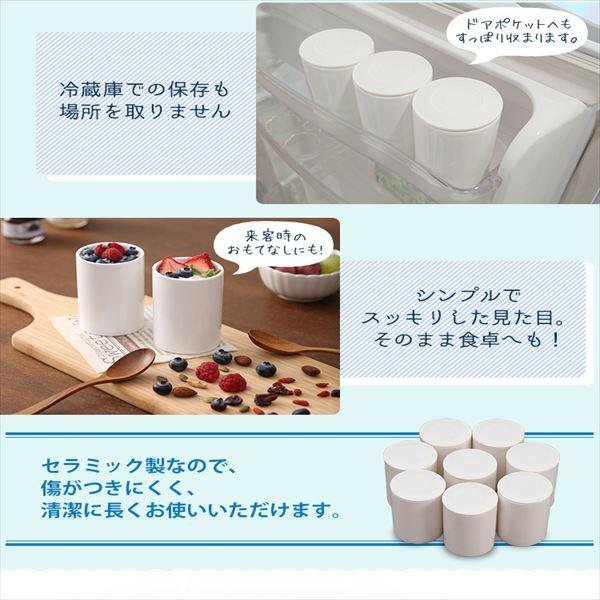 IRIS OHYAMA(アイリスオーヤマ)ヨーグルトメーカー PYG-10PNの商品画像10