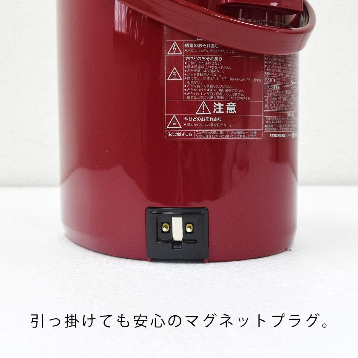 TIGER(タイガー)蒸気レスVE電気まほうびん PIP-A300の商品画像8