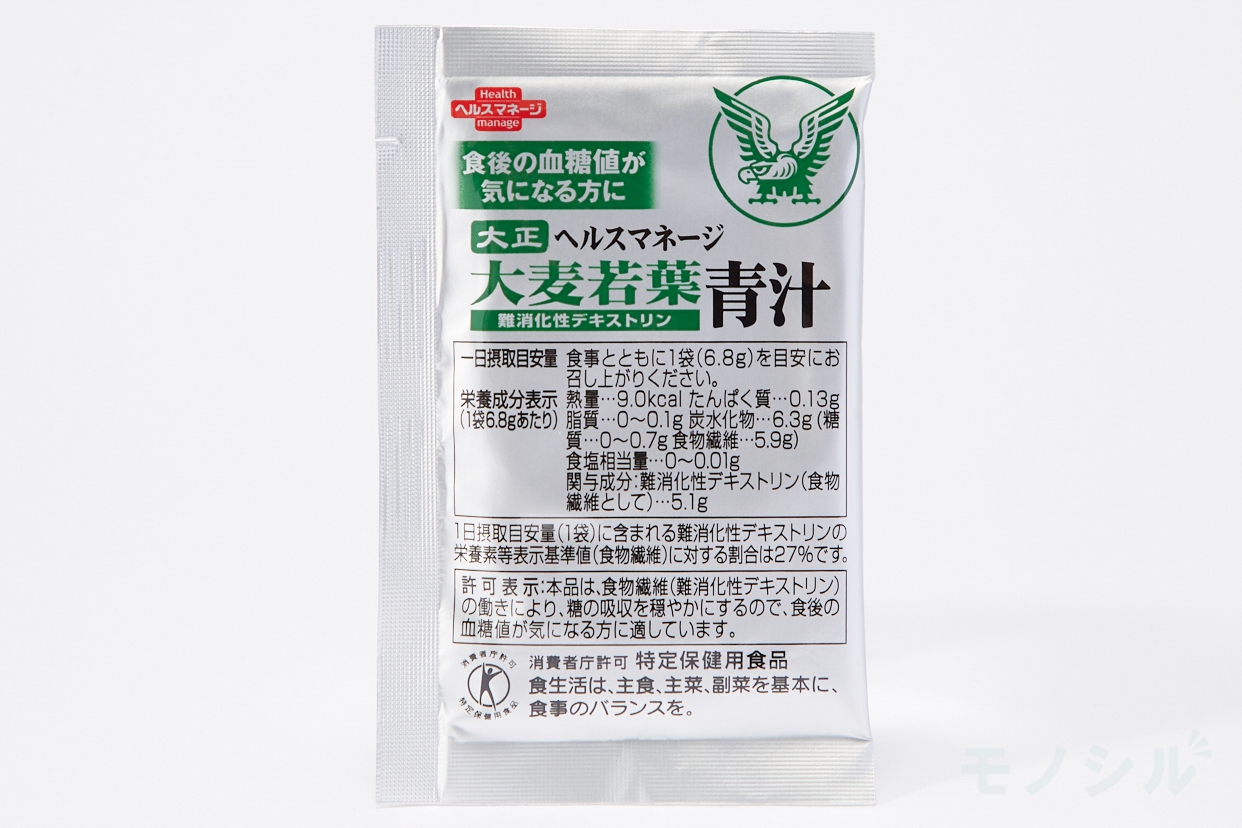 大正製薬(タイショウセイヤク) ヘルスマネージ 大麦若葉青汁 難消化性デキストリン