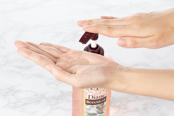 Diane(ダイアン) ボタニカルシャンプー ダメージリペアリングの商品画像3