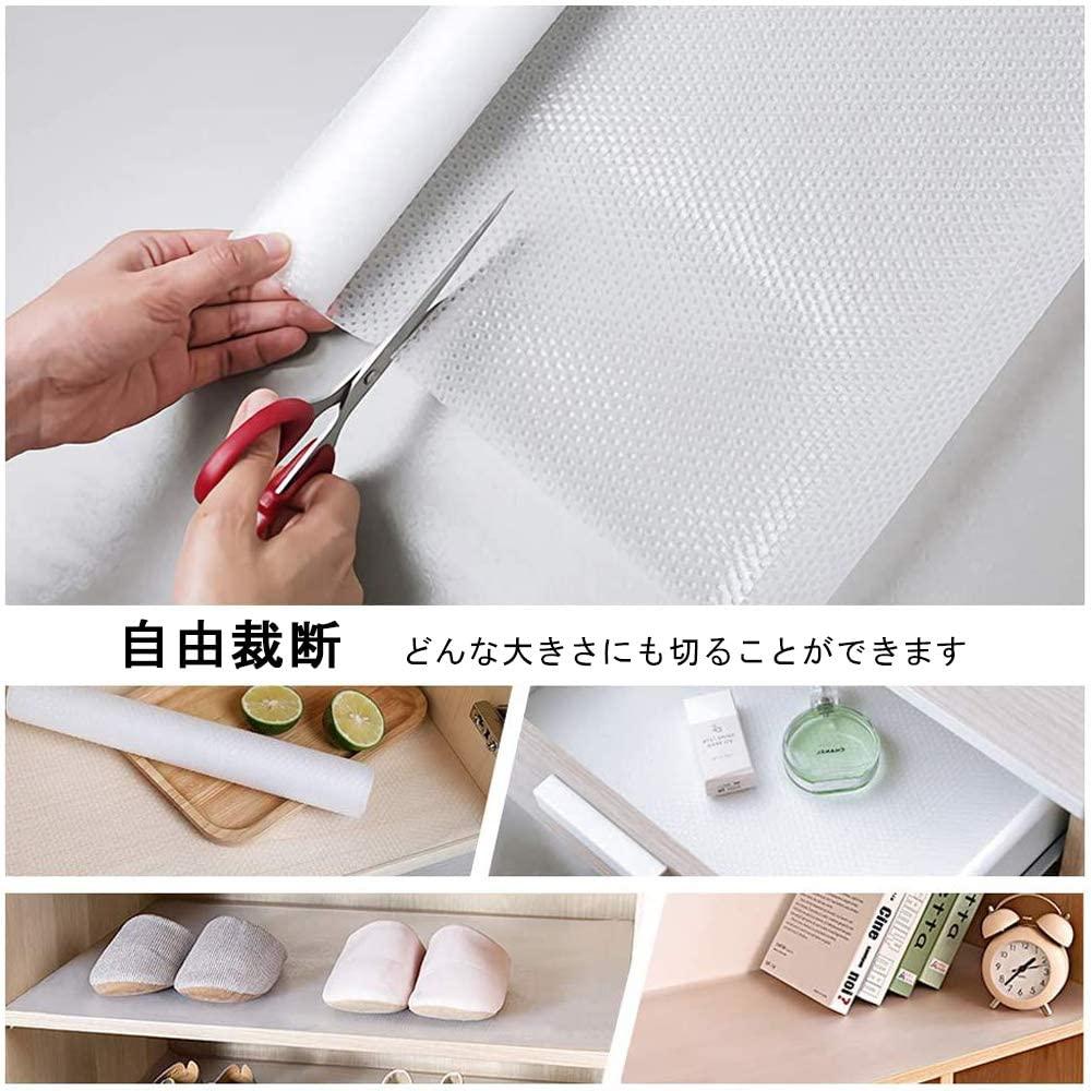 ACMETOP EVA製 食器棚シート 30×150cmの商品画像5