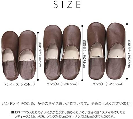 mocororo(モコロロ)バブーシュの商品画像6