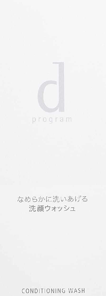 d program(d プログラム) コンディショニングウォッシュ 洗顔フォームの商品画像2