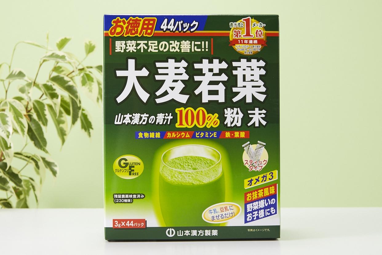 山本漢方製薬(やまもとかんぽうせいやく)大麦若葉 粉末100%