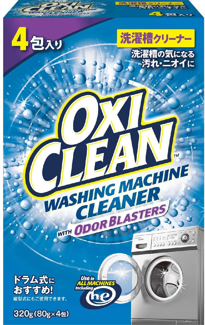 OXICLEAN(オキシクリーン) 洗濯槽クリーナーの商品画像