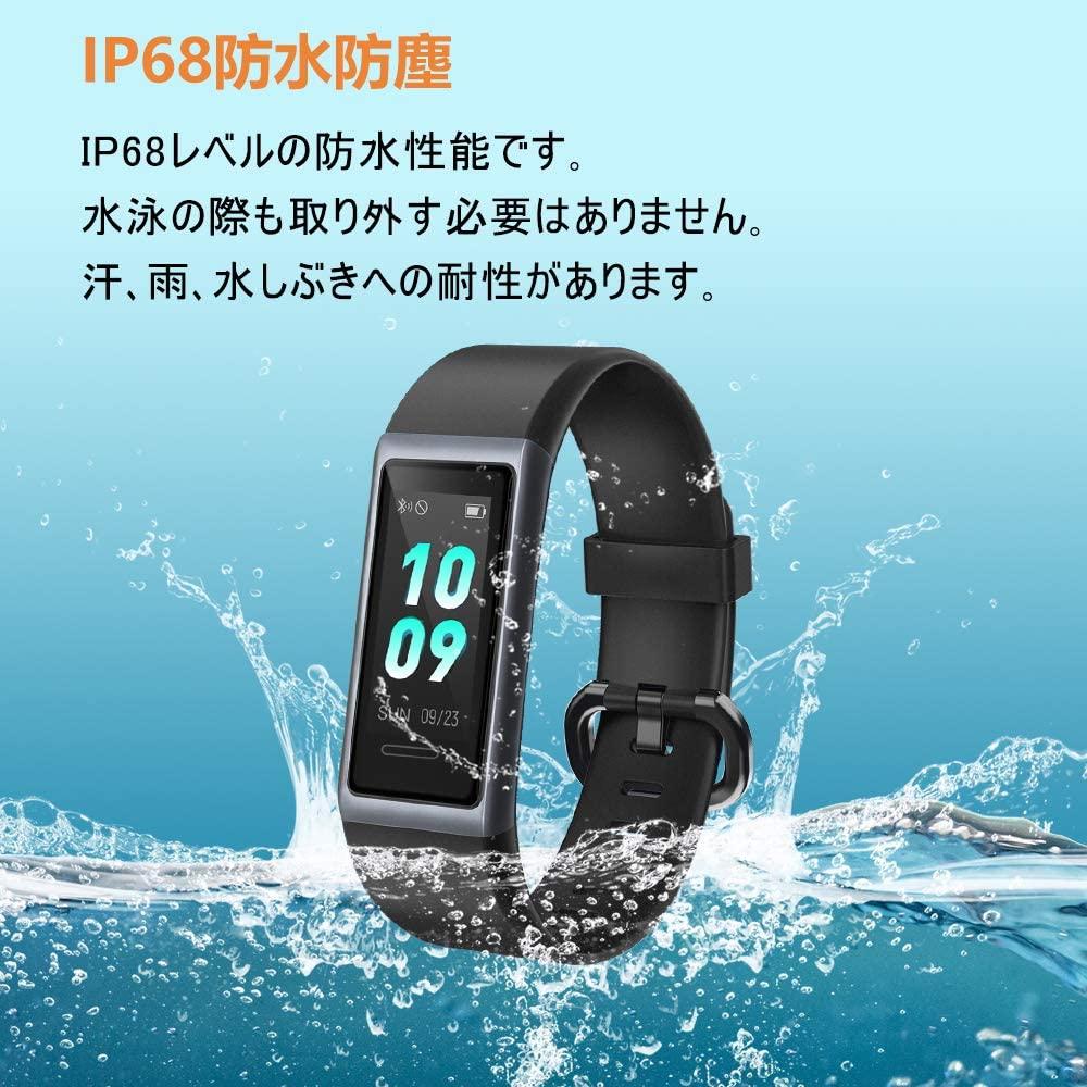 YAMAY(ヤメイ) スマートウォッチ SW353の商品画像9