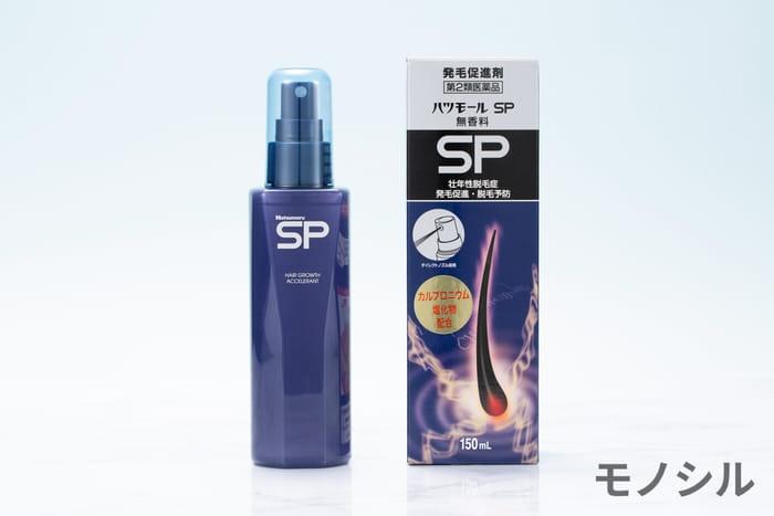 ハツモールSP育毛剤の商品画像1