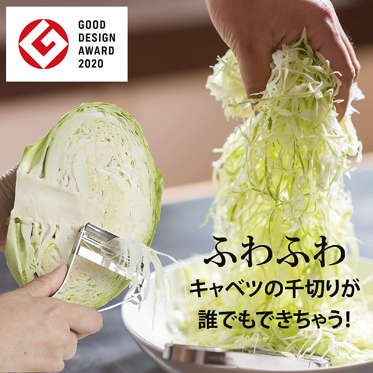 飯田屋(いいだや)エバーピーラーの商品画像6