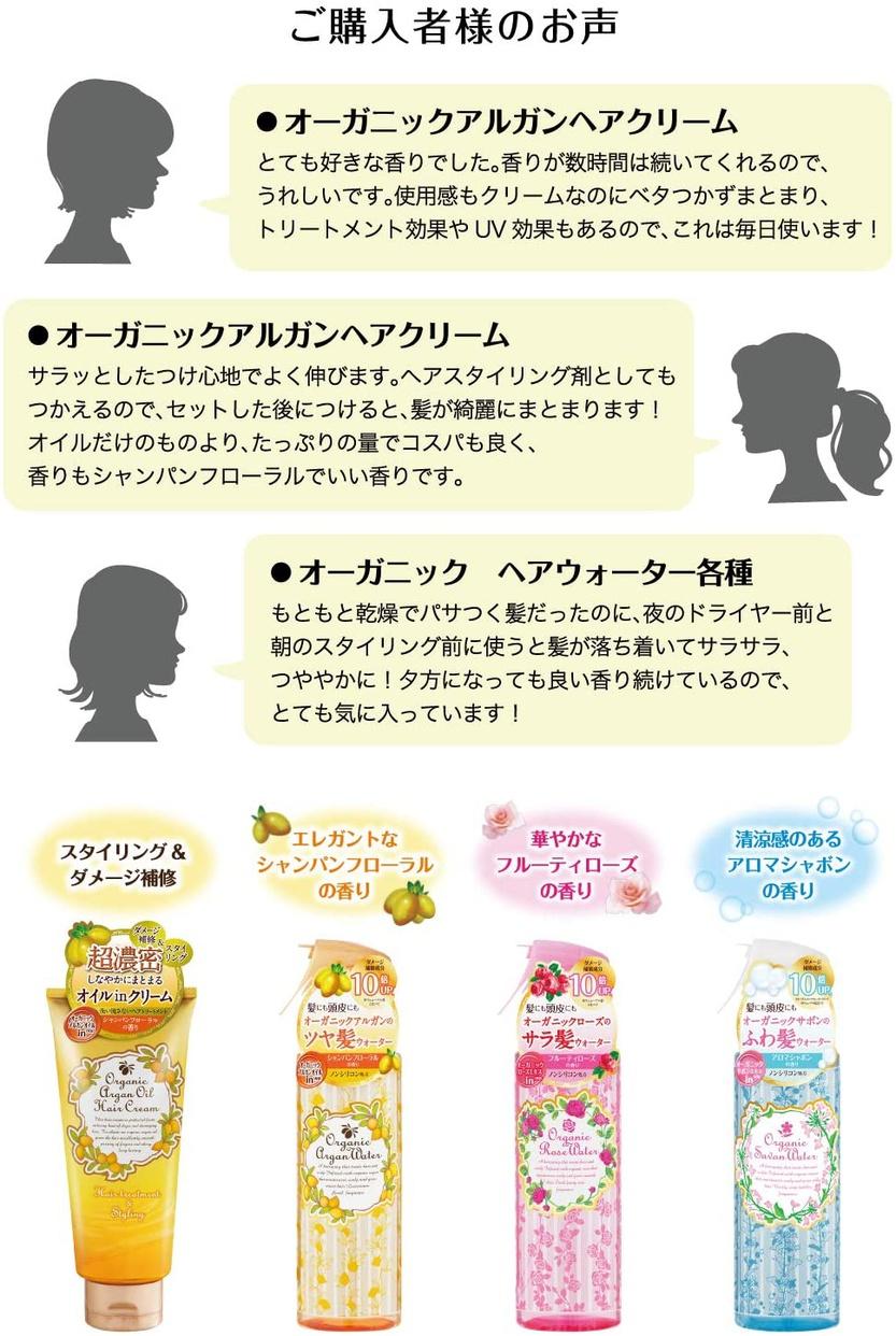 桃谷順天館(MOMOTANI JUNTENKAN) オーガニックローズヘアウォーターの商品画像6