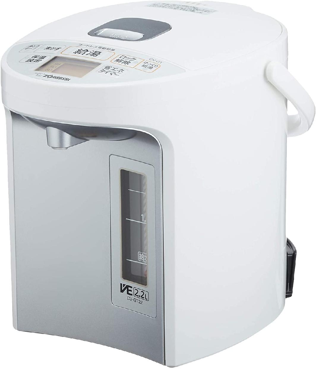 象印(ぞうじるし)マイコン沸とうVE電気まほうびん 優湯生 CV-GT22の商品画像