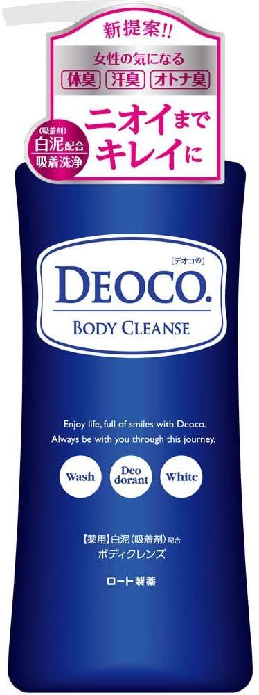DEOCO(デオコ) 薬用ボディクレンズ