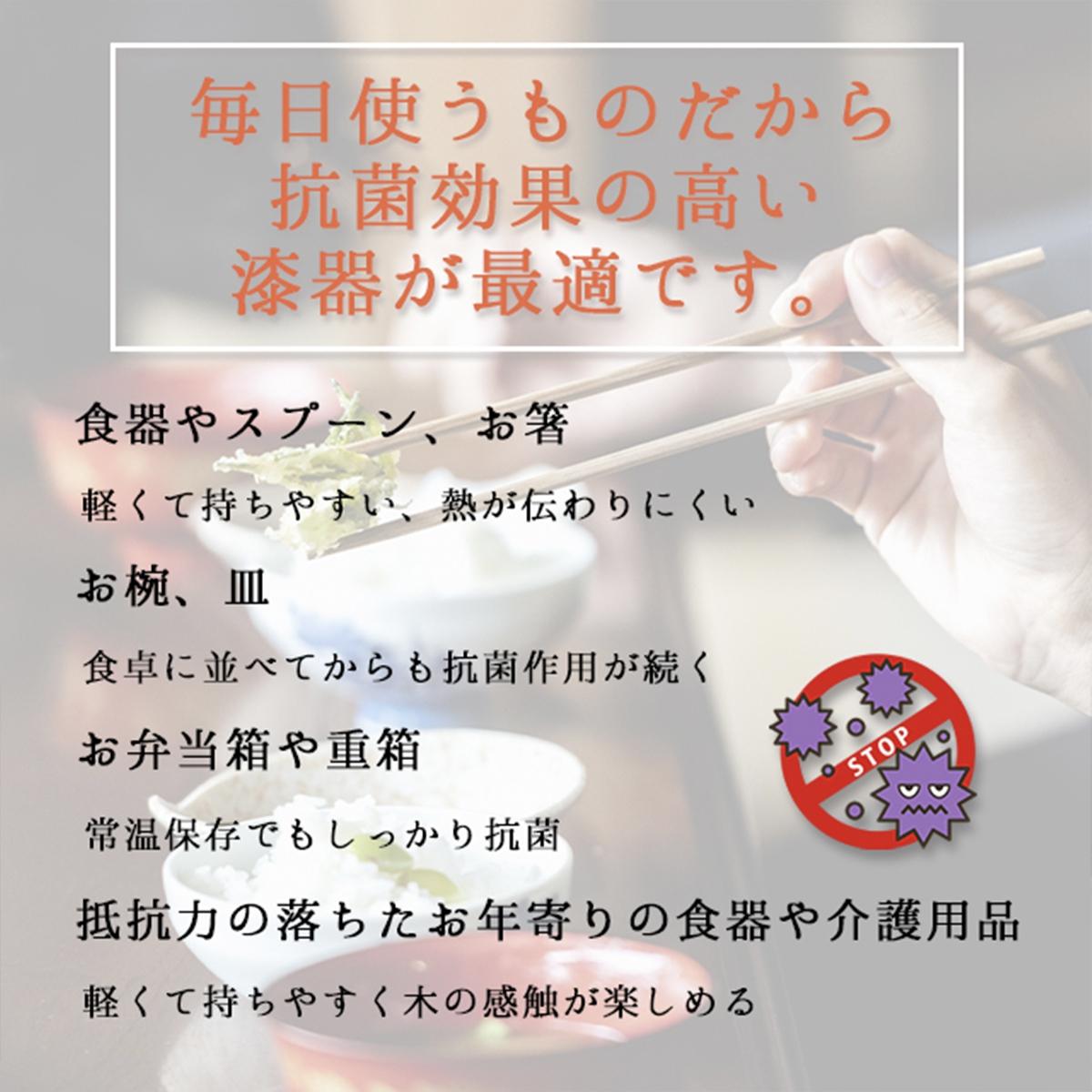 うるしギャラリー久右衛門(urushi gallery kyuuemon) お試し曲げわっぱ 弁当箱 一段 700mlの商品画像13