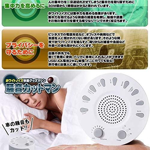 上海ウェーブ(シャンハイウェーブ) 騒音カットマンの商品画像6