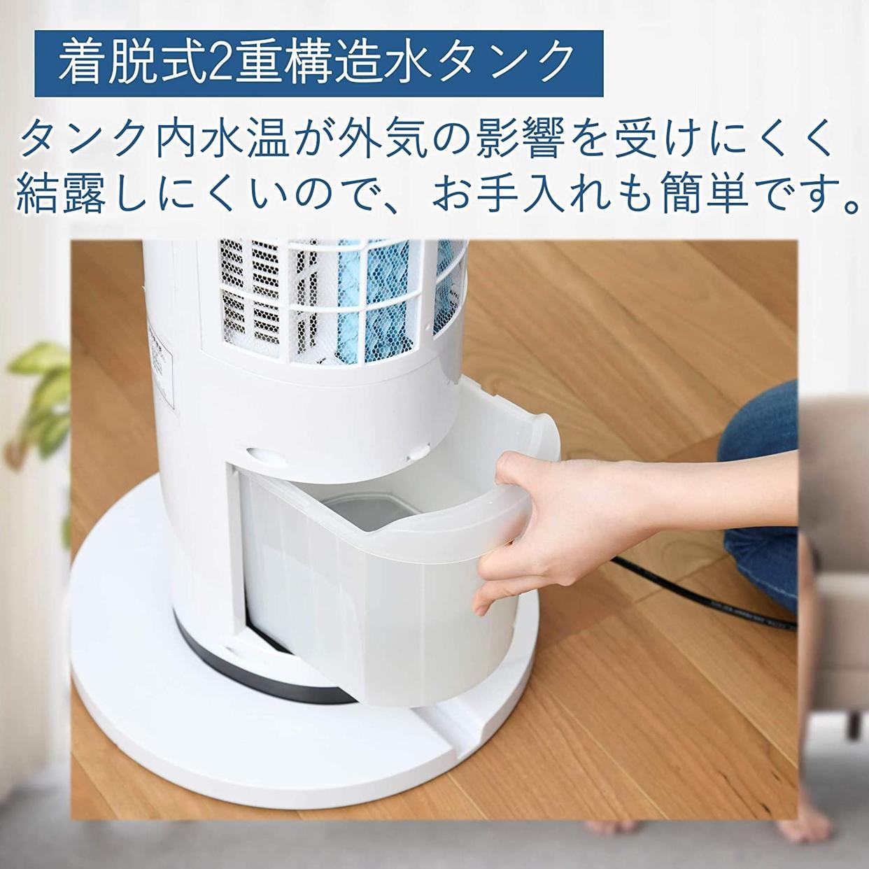 山善(YAMAZEN) 冷風扇 FCR-BWG40の商品画像6