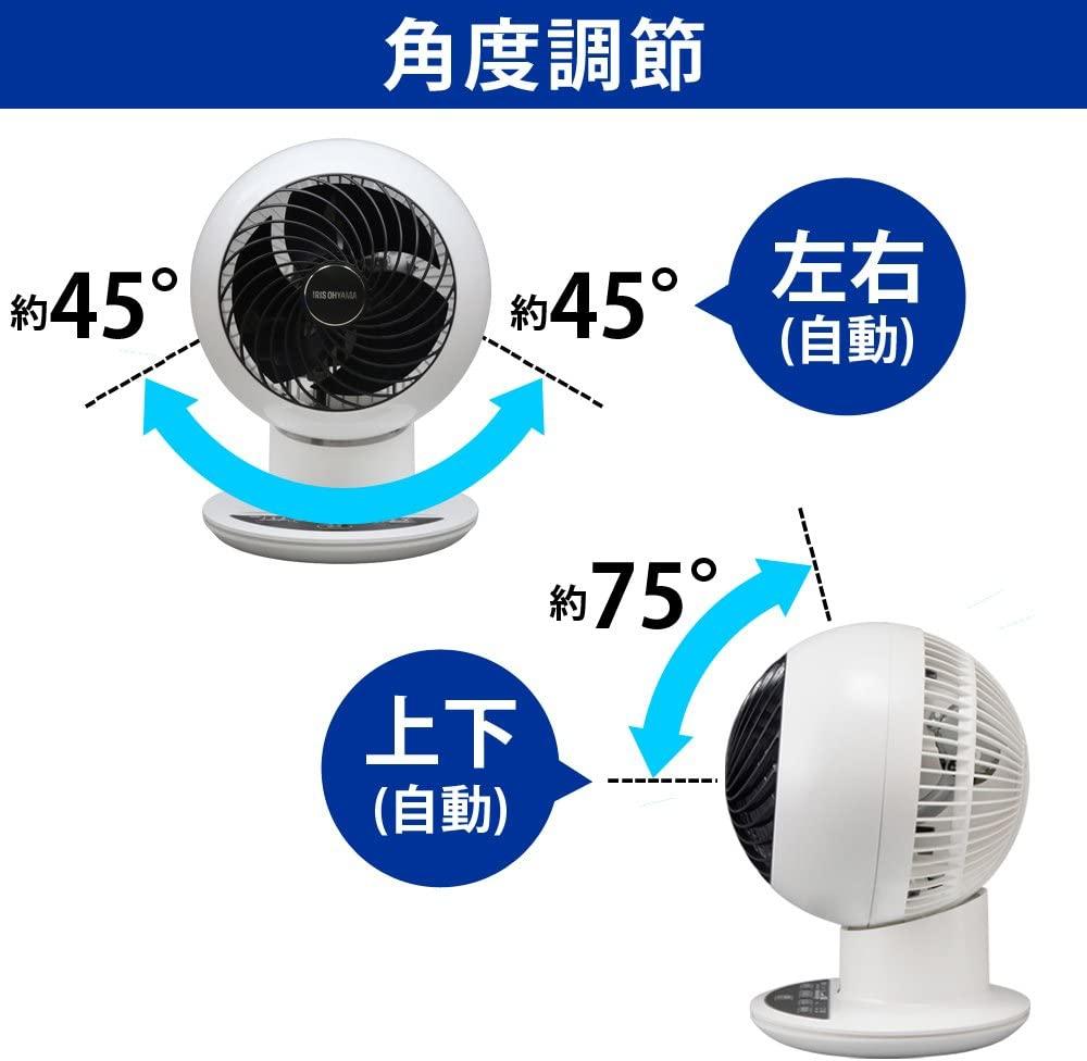 IRIS OHYAMA(アイリスオーヤマ) サーキュレーター アイ 18畳 ボール型上下左右首振り PCF-SC15Tの商品画像11