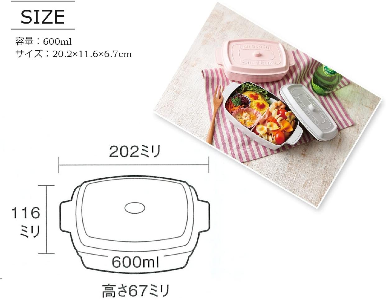 Craft Recipe(クラフトレシピ) ココポット レクタングルの商品画像3