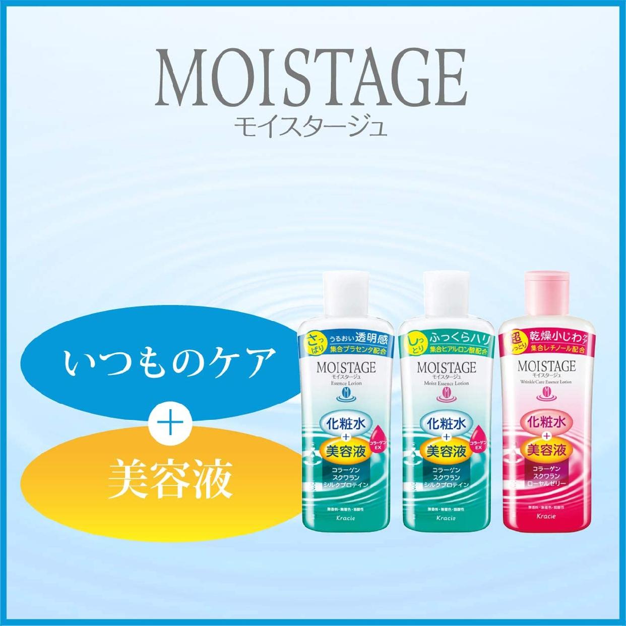 MOISTAGE(モイスタージュ) エッセンスミルク (さっぱり)の商品画像3