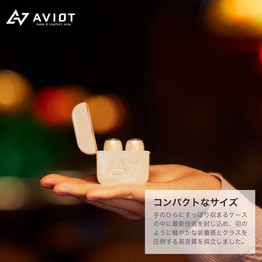 AVIOT(アビオット) TE-D01gの商品画像2