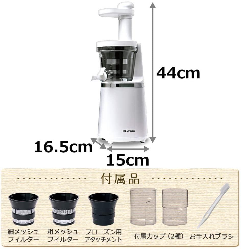 IRIS OHYAMA(アイリスオーヤマ) スロージューサー ISJ-56-Wの商品画像10