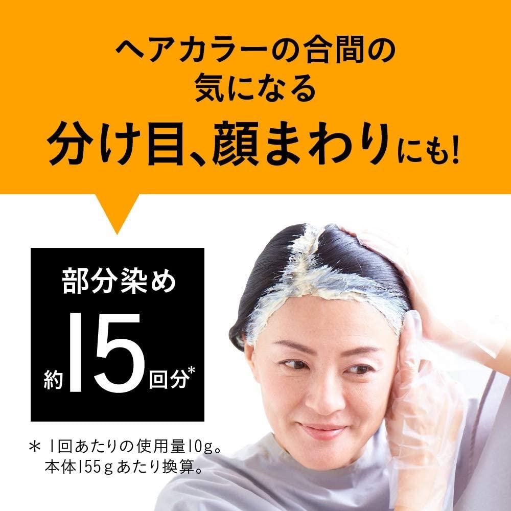 Rerise(リライズ) 白髪用髪色サーバー ふんわり仕上げの商品画像5