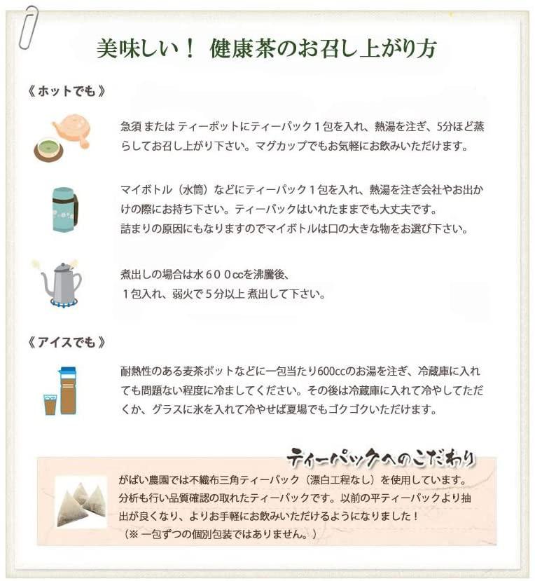がばい農園 国産 赤なた豆茶の商品画像9