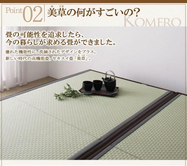 Kinoshita.net 大容量畳跳ね上げベッド Komeroの商品画像2