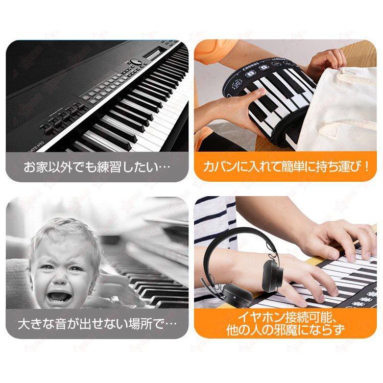 星商店 ロールピアノ 49鍵の商品画像5