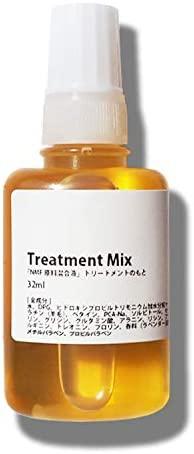 BS-COSME(ビーエス-コスメ) 髪のNMF原料混合液 トリートメントの素