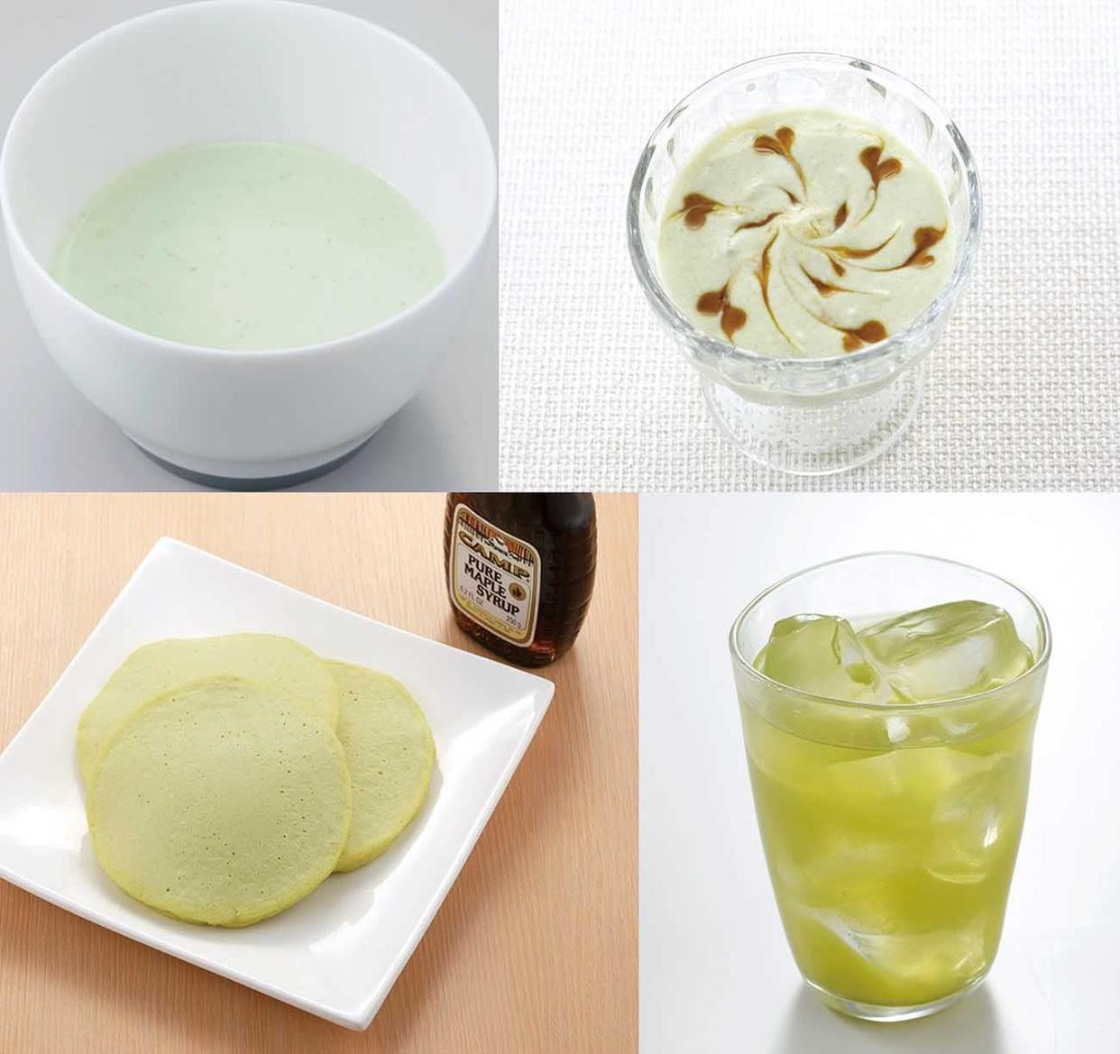 Arnest(アーネスト) お茶挽き香房の商品画像6