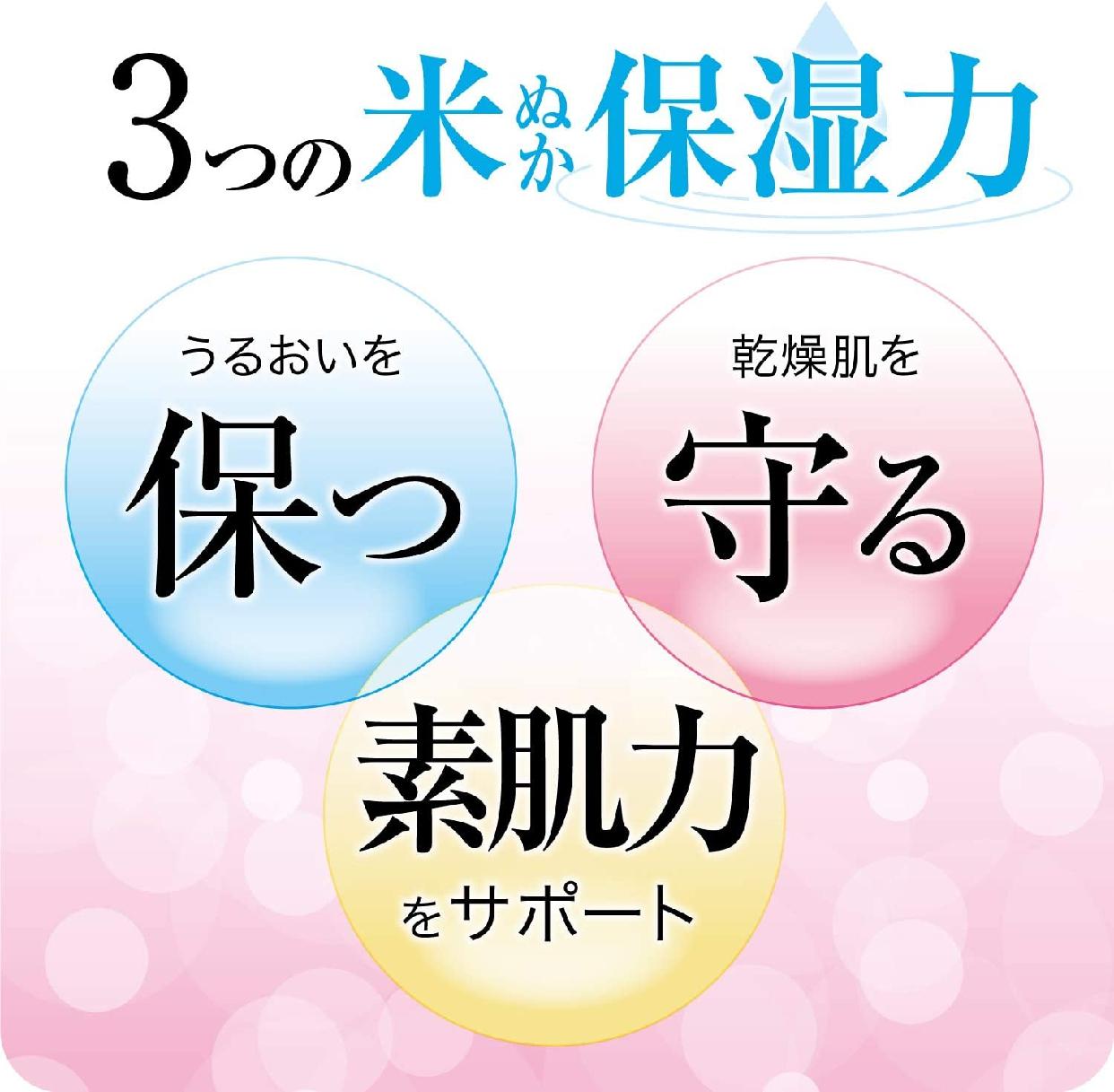美人ぬか 純米水 特にしっとり化粧水の商品画像4